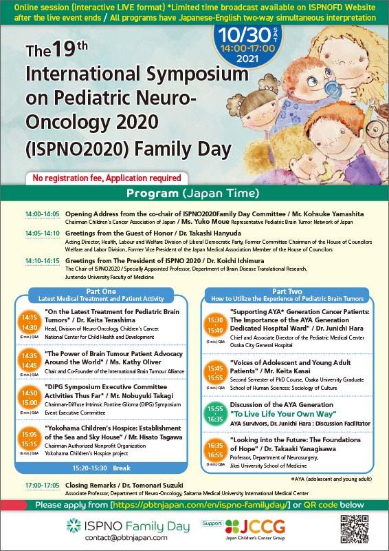 ISPNO2020 Family Day